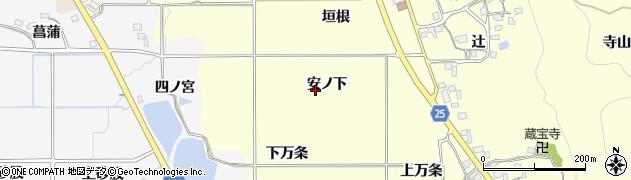 京都府亀岡市千歳町千歳(安ノ下)周辺の地図
