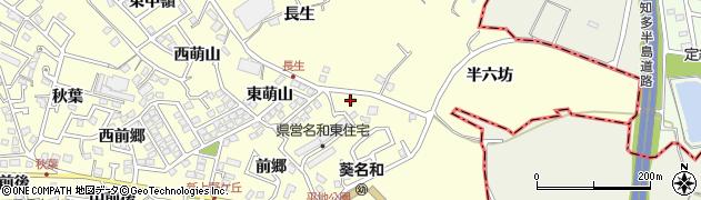 愛知県東海市名和町(半六坊)周辺の地図