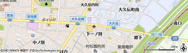 愛知県豊明市新田町(下一ノ割)周辺の地図