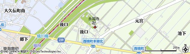 愛知県刈谷市西境町(御宮)周辺の地図