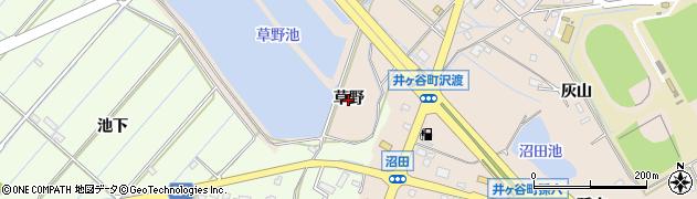 愛知県刈谷市井ケ谷町(草野)周辺の地図