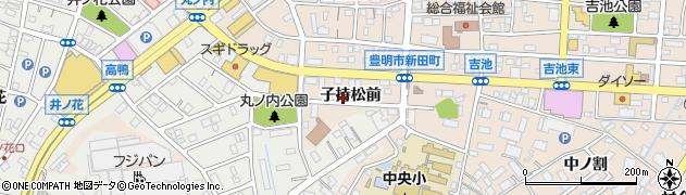 愛知県豊明市新田町(子持松前)周辺の地図