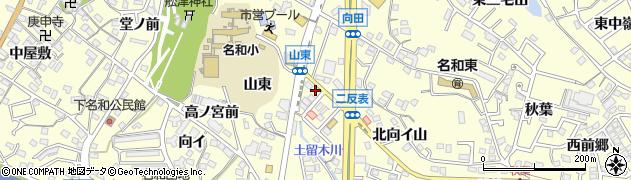 愛知県東海市名和町(二反表)周辺の地図