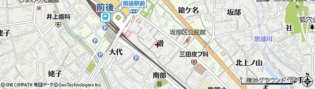 愛知県豊明市阿野町(滑)周辺の地図