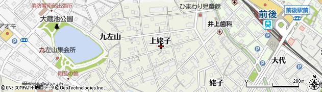 愛知県豊明市栄町(上姥子)周辺の地図