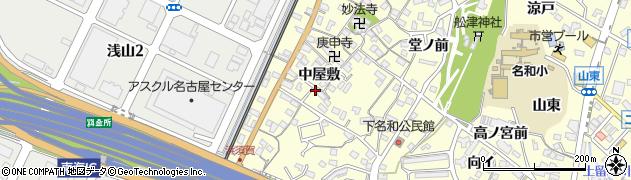 愛知県東海市名和町(中屋敷)周辺の地図