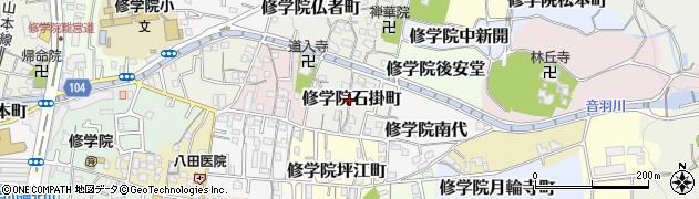 京都府京都市左京区修学院石掛町周辺の地図