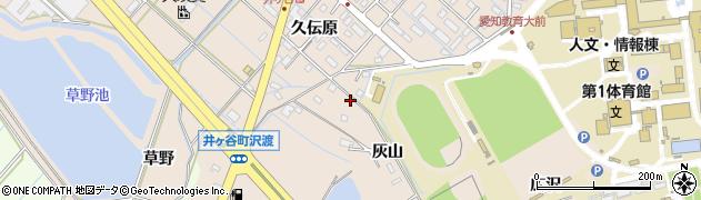愛知県刈谷市井ケ谷町(灰山)周辺の地図