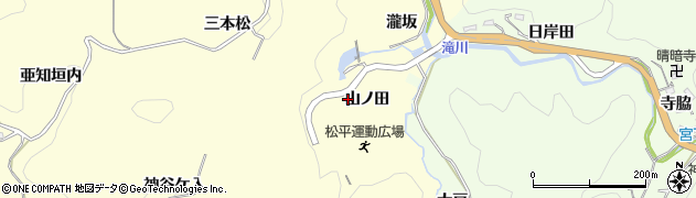 愛知県豊田市大内町(山ノ田)周辺の地図
