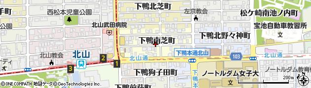 京都府京都市左京区下鴨南芝町周辺の地図
