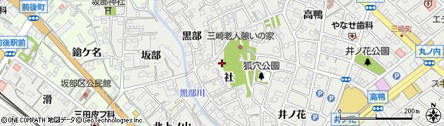 愛知県豊明市三崎町(社)周辺の地図