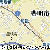 名古屋鉄道株式会社 前後駅