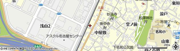 愛知県東海市名和町(家下)周辺の地図