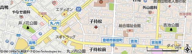 愛知県豊明市新田町(子持松)周辺の地図