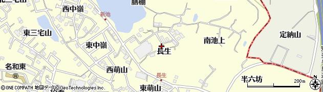愛知県東海市名和町(長生)周辺の地図