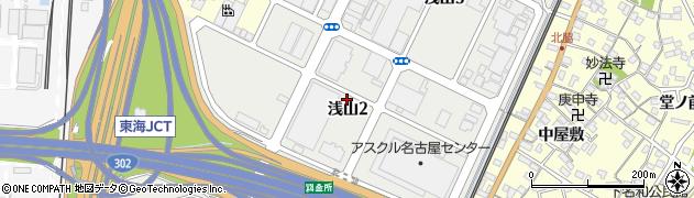 愛知県東海市浅山周辺の地図