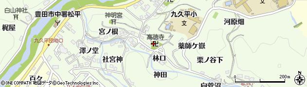 愛知県豊田市九久平町(薬師ケ嶽)周辺の地図