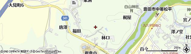 愛知県豊田市岩倉町(東洞)周辺の地図