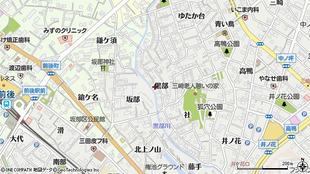 〒470-1146 愛知県豊明市阿野町黒部の地図