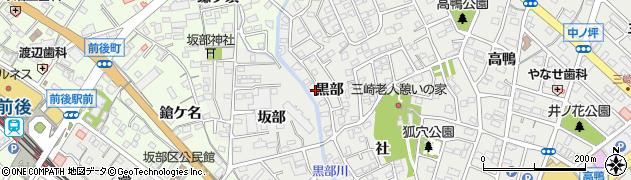愛知県豊明市阿野町(黒部)周辺の地図
