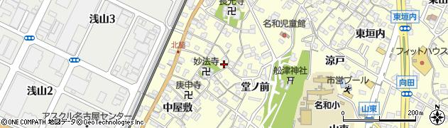 愛知県東海市名和町(北脇)周辺の地図