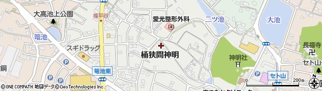 愛知県名古屋市緑区桶狭間神明周辺の地図