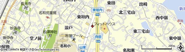 愛知県東海市名和町(向田)周辺の地図