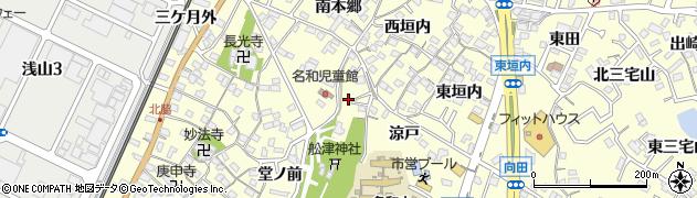 愛知県東海市名和町(船津)周辺の地図
