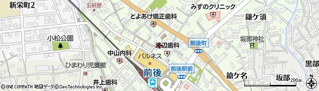 愛知県豊明市前後町(善江)周辺の地図