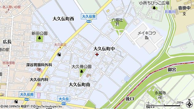 〒470-1111 愛知県豊明市大久伝町の地図