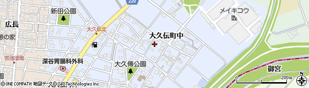 愛知県豊明市大久伝町(中)周辺の地図
