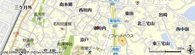 愛知県東海市名和町(東垣内)周辺の地図