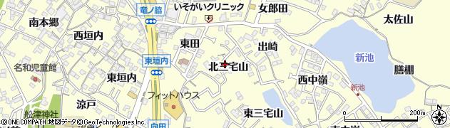 愛知県東海市名和町(北三宅山)周辺の地図