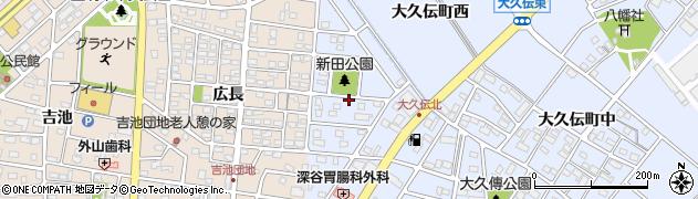 愛知県豊明市大久伝町(西)周辺の地図