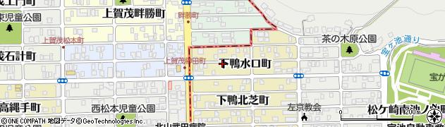 京都府京都市左京区下鴨水口町周辺の地図