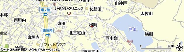 愛知県東海市名和町(出崎)周辺の地図