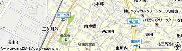 愛知県東海市名和町(南本郷)周辺の地図