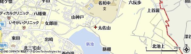 愛知県東海市名和町(太佐山)周辺の地図