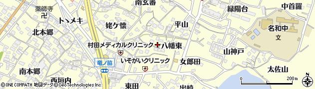 愛知県東海市名和町(八幡東)周辺の地図