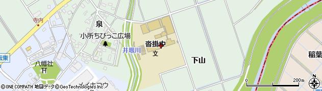 愛知県豊明市沓掛町(下山)周辺の地図
