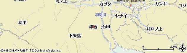愛知県豊田市豊松町(棒坂)周辺の地図