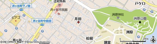 愛知県刈谷市井ケ谷町(井田)周辺の地図