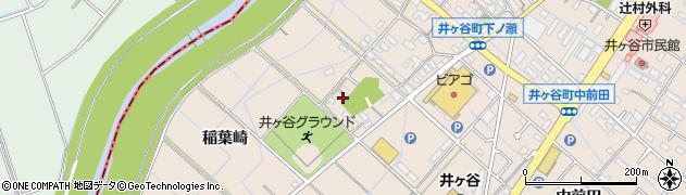 愛知県刈谷市井ケ谷町(稲葉崎)周辺の地図