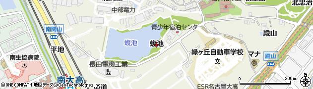 愛知県名古屋市緑区大高町(蝮池)周辺の地図