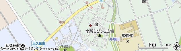 愛知県豊明市沓掛町(泉)周辺の地図