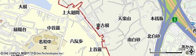 愛知県名古屋市緑区大高町(東古根)周辺の地図