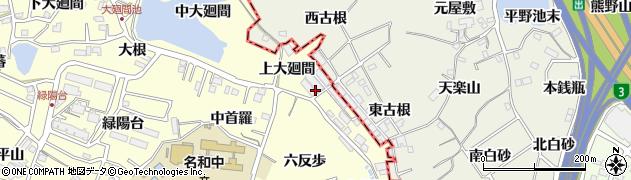 愛知県東海市名和町(上大廻間)周辺の地図