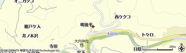 愛知県豊田市大内町(明後平)周辺の地図
