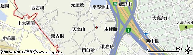 愛知県名古屋市緑区大高町(平野池末)周辺の地図