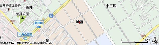 愛知県豊明市新田町(城西)周辺の地図